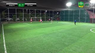 Can Topçu / Aytuğ FC - FC Crew / 22 /  iddaa Rakipbul Ligi 2017