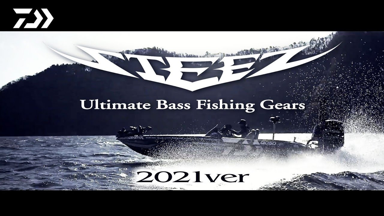 Ultimate Bass Fishing Gears 2021Ver