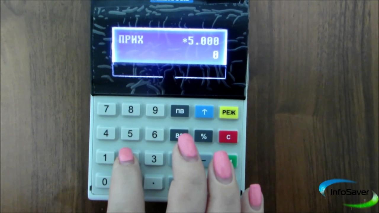 Касса меркурий 115ф является лучшим вариантом онлайн-кассы и может применяться в выездной торговле.