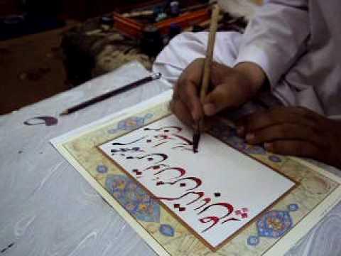 Nastaliq calligraphy poetry baba guru nanak by khurshid gohar qalam-Southasia