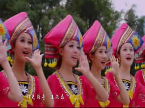 The reputable Folk Song of Guangxi Zhuang