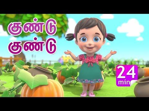 குட்டை குட்டை - kundu kundu kathirikai - tamil rhymes by Jugnu Kids Tamil