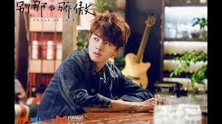 Darren Chen 官鸿 Facts 🎹🎶☃️🐰[who make Didi jealous sometimes 🐶]