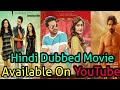 6 New Released South Hindi Dubbed Movie Available on YouTube (September 4Th Week)