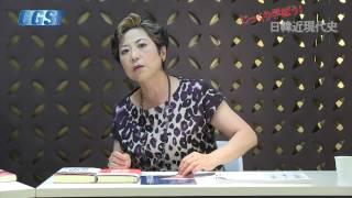 第4話 グローバル化と対峙した日本人〜真人間が悲惨な国韓国【CGS 宮脇淳子】