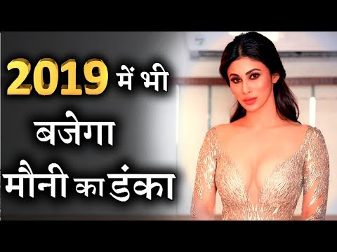 list of Mouni Roy's upcoming movies for 2019