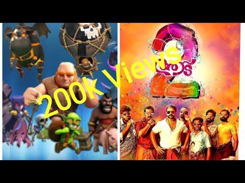 Aadu 2 trailer - (clash of clan mix)