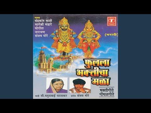 Shri Gajanana Ganraya