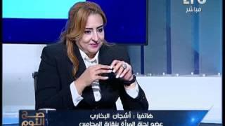 بالفيديو..'عضو لجنة المرأة بنقابة المحامين' تُهاجم تدريس 'الجنس' في المدارس