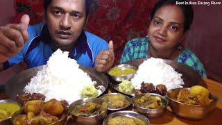Husband Wife Lunch Eating Show - Doi Katla  - Chicken Kosha - Rui Fish Curry
