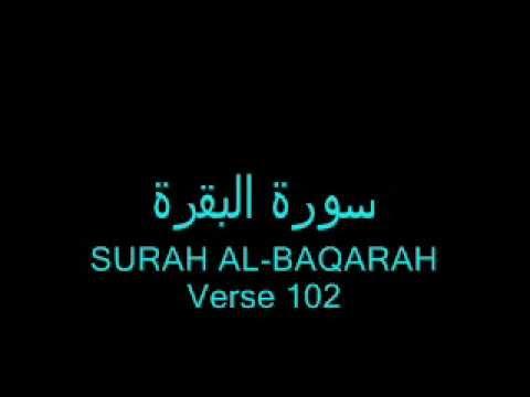 RUQYAH  SHAR'IYAH - Shaikh SUDAIS  الرقية الشرعية -شيخ السديس
