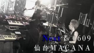 6/3(土) 岡山IMAGE