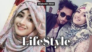 Shahedin Akter Musically কত টাকা আয় করে? | পরিবার | অজানা তথ্য | Shahedin Akter lifestyle