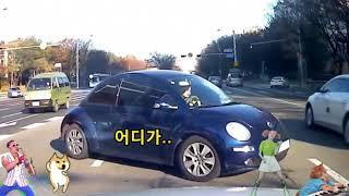도로의무법자그녀들 블랙박스모음 황천길 교통사고모음 김여…