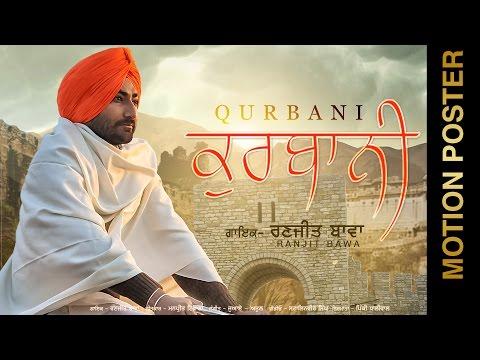 New Punjabi Songs 2015 || QURBANI || RANJIT BAWA || MOTION POSTER || Punjabi Songs 2015
