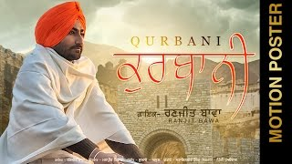 New Punjabi Songs 2015 || QURBANI || RANJIT BAWA || MOTION POSTER || Punjabi Songs 2015