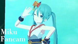 Project Sekai : ハッピーシンセサイザ / Happy Synthesizer ft Hatsune Miku fancam - Tanabata ver