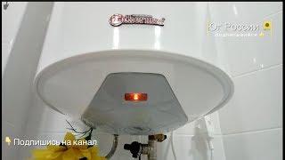 Водонагреватель THERMEX ERS 150 V Silverheat | Блог Андрей Артемов | Новостройки Краснодара