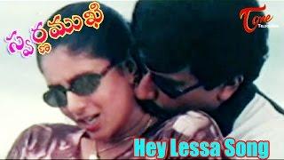 Hey Lessa Song from Swarnamukhi Movie | Suman, Sai Kumar, Sanghavi