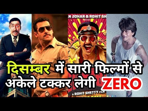 ZERO movie will fight against these all films Dabangg3, Simbaa, Total Dhamaal