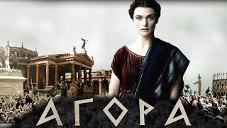 Агора / Agora (2009) / Драма, Приключения, История