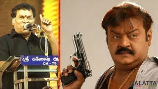 Why there are no actors in Vijayakanth's Political Party? Mayilsamy speech | 40 years of Vijayakanth