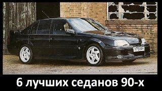 видео Сравнение автомобилей седан ВАЗ (Lada) Granta I и седан Volkswagen Polo V рестайлинг