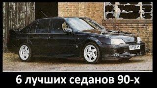 видео Сравнение автомобилей седан ВАЗ (Lada) Granta I и универсал Citroen DS3 I
