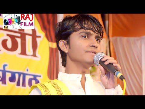 मनीष परिहार भजन।।पीहू ।।Manish Parihar Bhajan।।खुनिगुड़ा लाइव 2019