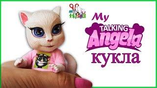 МАЛЕНЬКАЯ ГОВОРЯЩАЯ АНДЖЕЛА ❤️ КУКЛА ООАК / КОТИКИ / My Talking Angela// Muza Rukodeliya 🌺