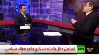 ● حقيقة الثورات العربية ● الماسونية أسرار المؤامرة