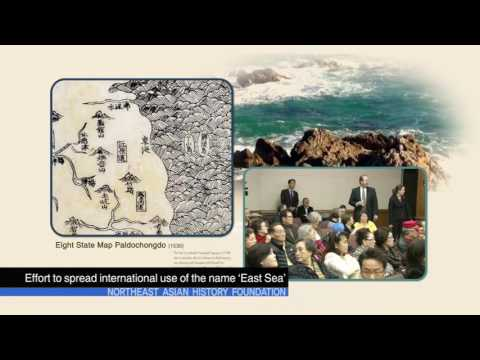 Promotional Video of Northeast Asian History Faoundation