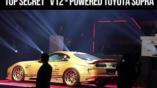 "【東京オートサロン2018】""TOP SECRET"" V12 Toyota Supra (JZA80改), Up For Auction!"