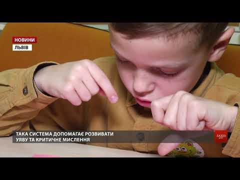 Zaxid.Net: У Львові провели олімпіаду з ментальної арифметики