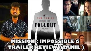 Mission: Impossible – Fallout | Trailer review in Tamil | Tom Cruise
