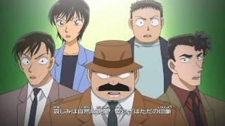 DETECTIVE CONAN 名探偵コナン OP 「Misty Mystery」   -GARNET CROW-