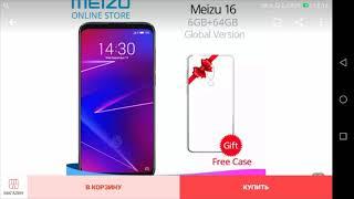 Какой Телефон Выбрать в 2019 для Pubg Mobile? Какой Тел Купить