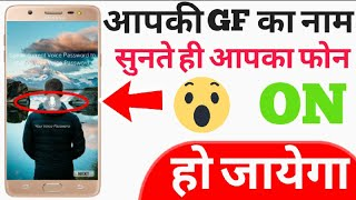 Best Secret App Amazing Screen Voice Lock for Android Phone 2018!!
