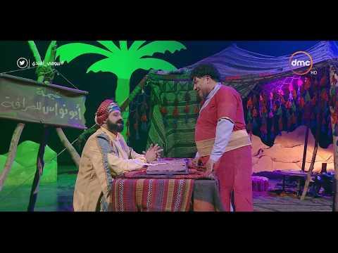 بيومي أفندي - إضحك مع بيومي فؤاد وأكرم حسني ...' عنترة بن شداد والدولارات '