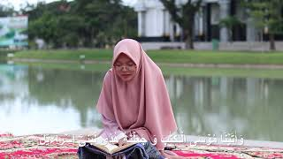 Download Tilawatil Quran | QS : Al-Isra 1 - 3