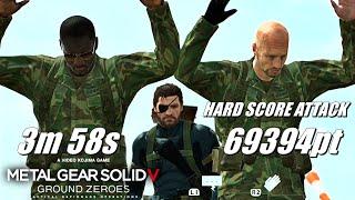 MGSV GZ (PS4) 帰還兵排除 Hard Score Attack 3m 58s 69394pt