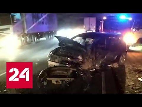 Смертельная авария под Воронежем: машины разрезали, чтобы спасти людей - Россия 24