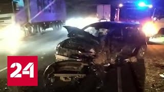 Смотреть видео Смертельная авария под Воронежем: машины разрезали, чтобы спасти людей - Россия 24 онлайн