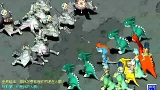 石器時代--黑蛙王之戰