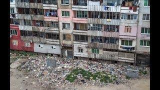 Руснаци показват най-криминалния район в Европа, който се намира в Пловдив!
