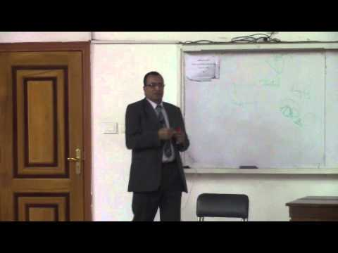 1-Physio reproduction( 15/2/2016 ) Dr.Hasan (Physiological anatomy of male sex organ)