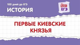видео История России от Рюрика до Путина!Любить свою Родину