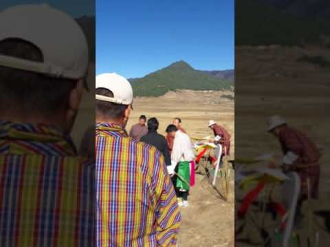 Bhutan national sport archery and the celebrations.