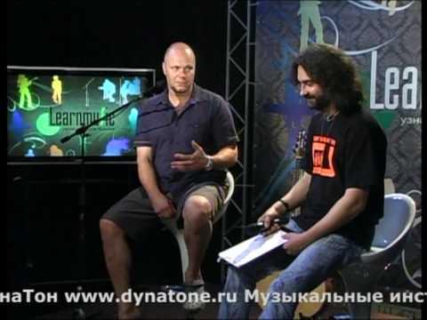 Алексей Кортнев 3/8 семинар learnmusic