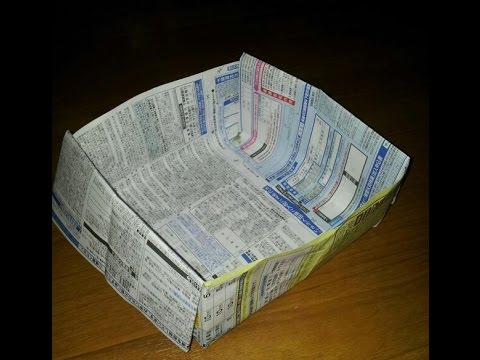ハート 折り紙 新聞紙 袋 折り方 : youtube.com